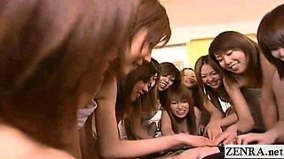 Subtitled POV CFNM Japanese bulge play cougar harem