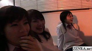 Subtitled CFNM bottomless Japan students school teasing